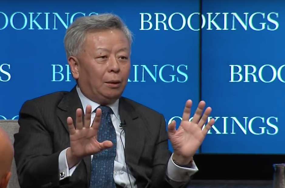 Jin Liqun of Asian Infrastructure Investment Bank Speaks at Brookings